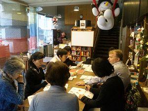 20111216英会話教室の写真